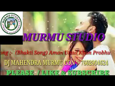 Jisu mp3 New Released Santali song 2017 jisu song 2017
