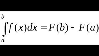 Определённый интеграл 1