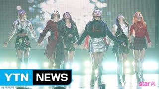 [Y영상] 드림캐쳐, 중독성 강한 타이틀곡…'What' / YTN