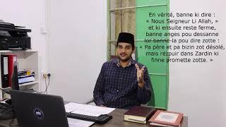 Le but de notre éxistence - #Ramadan   Pt 4