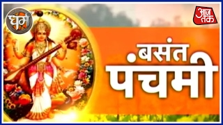 dharm importance of vasant panchami