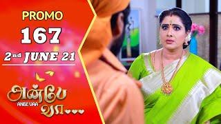 ANBE VAA   Episode 167 Promo   அன்பே வா   Virat   Delna Davis   Saregama TV Shows Tamil