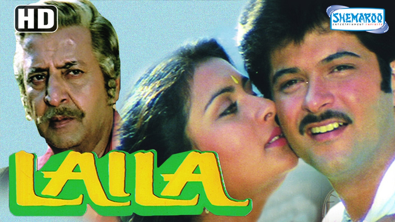 Download Laila (HD) - Anil Kapoor - Poonam Dhillon - Sunil Dutt - Bollywood Full Movie - (With Eng Subtitles)