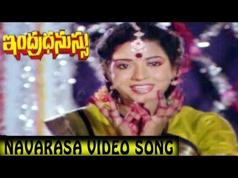 Navarasa Video Song    Indradhanassu Movie    Rajashekar, Jeevitha