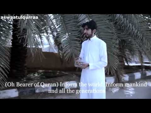 Beautiful-Nasheed-Quran | Sheikh Mishary Al Afasy