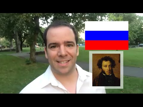 Бразилец читает стих по Русский: Красавица (Пушкин) - Poem Recital in Russian