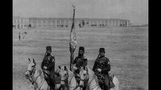 Ensign Of Ertugrul Regiment - Ertuğrul Alay Sancağı