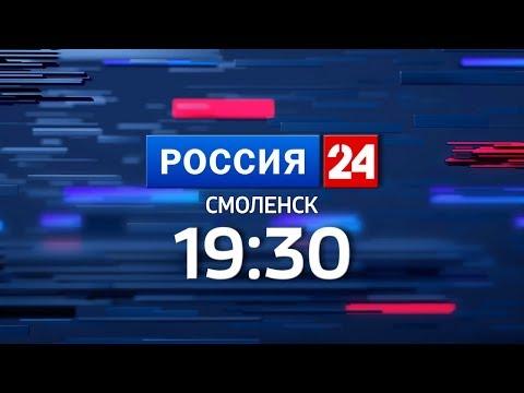 05.02.2020_ Вести РИК
