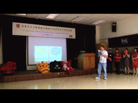 Expat & international students performing in Chinese - CLC 50th anniversary alumni homecoming day