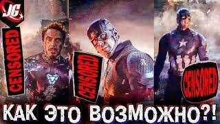 Очевидные косяки фильма - Мстители: Финал