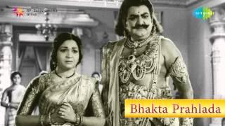 Bhakta Prahlada | Srimanini Mandira song