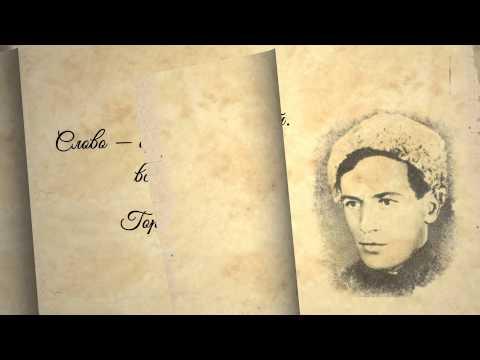 Русские поэты 20 века