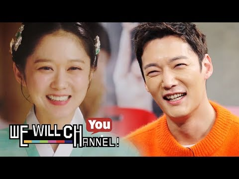 """Choi Jin Hyuk """"Why The Empress' Voice?"""" [We Will Channel You Ep 15]"""