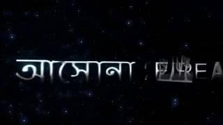 Fire Asho Na - Imran (Bengali Lyrics Video)