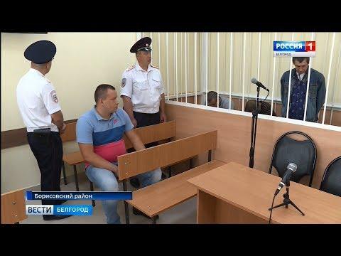Грабители машины Почты России проведут в колонии ближайшие три года
