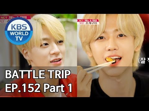 Battle Trip | 배틀트립 EP152 NCT Dream's Trip To Busan Part. 1 [ENG/THA/CHN/2019.08.25]