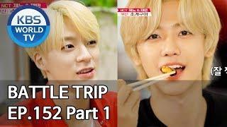 Battle Trip | 배틀트립 EP152 NCT Dream's trip to Busan Part. 1 [ENG/THA/CHN/2019.08.25]