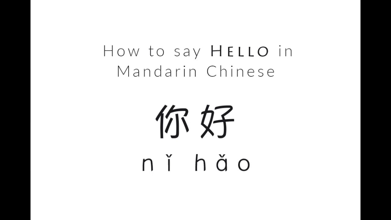 Taiwanese mandarin