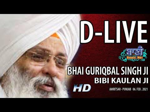 D-Live-Bhai-Guriqbal-Singh-Ji-Bibi-Kaulan-Ji-From-Amritsar-Punjab-06-Feb-2021