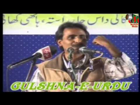 Shakeel Arfi at All India Mushaira, Ahmedabad, Gulshan-E-Urdu
