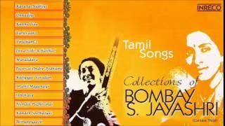 CARNATIC VOCAL | COLLECTIONS OF BOMBAY S. JAYASHRI | VOL - 2 | JUKEBOX