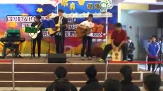 陽光點的歌(校園音樂會)---結他+Bass+電子琴+木箱鼓