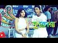 DudhChora   Movie Scene   Dildar   Nasrin   Milk Thief