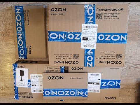 NEW! 🔥 #OZONru распаковка 5 коробок с покупками! 😍