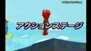 Kururin Squash Gamecube TV Trailer