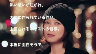 朝ドラ「花子とアン」の主題歌を歌う絢香さんのコメントです。