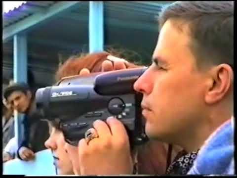 Тобольск День Нефтехимика 1998
