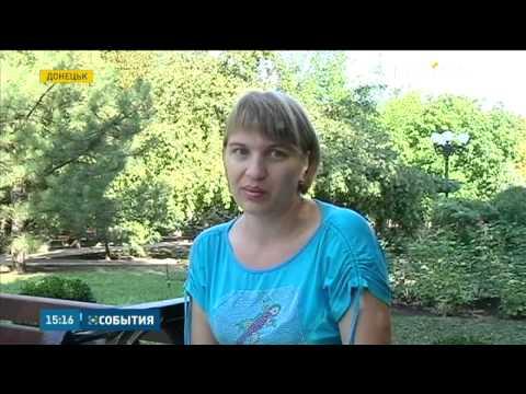 Купить глюкометры и тест-полоски в Москве с доставкой по