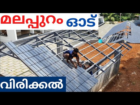 Download beautiful fastest roof tile instalation india. truss roof tile fabrication