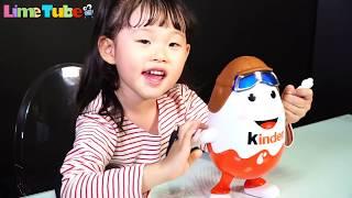 라임 자이언트 서프라이즈 에그 M&M 초콜릿 먹방 장난감 놀이 | Giant surprise eggs LimeTube & Toy 라임튜브