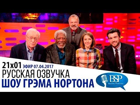 Круговорот Все серии (2017) смотреть онлайн русский сериал