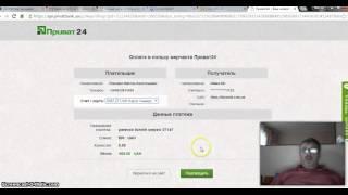 Обмен Приват24 на ВТС(Приветствую Всех! Меня зовут Виктор, я участник сообщества #SPPL, где мы увеличиваем криптовалюту #bitcoin и #ITIcoin..., 2016-02-14T12:04:55.000Z)