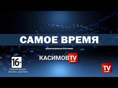 Выпуск новостей от 02.04.