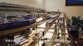 TOMIX TNOS+手動運転 JR九州佐世保線風 L4 A1