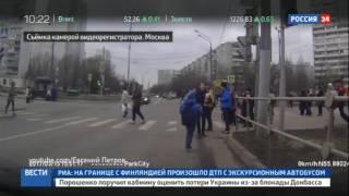 видео Во Владивостоке девушка от испуга устроила массовое ДТП