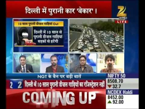 NGT imposed the ban on old Diesel cars in Delhi | Part II