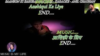 Saanson Ki Zarurat Hai Jaise Karaoke With Scrolling Lyrics Eng  & हिंदी