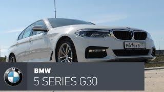 BMW 5 G30 тест-драйв, лидер E класса?