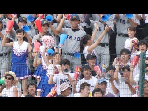 圧倒的な可愛さ慶応チア part3  甲子園 夏 2018