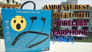 Ambrane ANB-11 Bluetooth Earphone With SD Card Slot Hindi Only You India Unboxing amp sound test