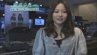 阿井莉沙 コメント (ドラマ「湘南少女」主演)