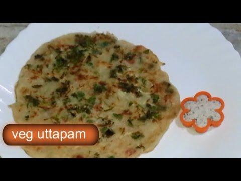 फलाहार  की रेसिपी व्रत की रेसिपी  व्रत रेसिपी uttapam  फलाहार की रेसिपी बनाने का तरीकाvrat ki recipe