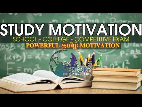 Study Motivation   Powerful Tamil Motivation #MHFoundation