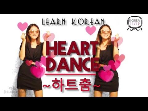 ♥️Korean Heart Dance♥️ 하트춤 | Learn Korean (KoreaFever HanNa)