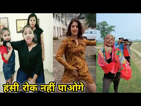 today new funny comedy viral video ||superhit mix comedy video compitition||pala pala comedy