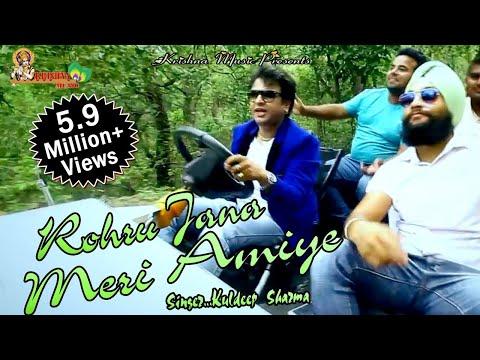 Rohru Jana Meri Aniye || New Himachali Video Song 2016 || By Nati King Kuldeep Sharma